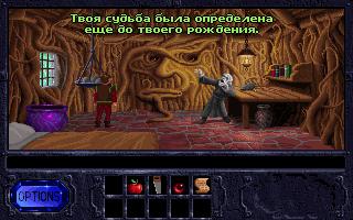 Legend of Kyrandia (rus)